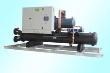 100tr industrial water cooled screw water chiller