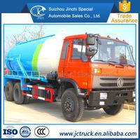 Diesel Fuel type and New condition 18 cubic meters sewage vacuum cesspool truck with best quality