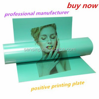 Positive working Aluminum Cheap China Ps Plates