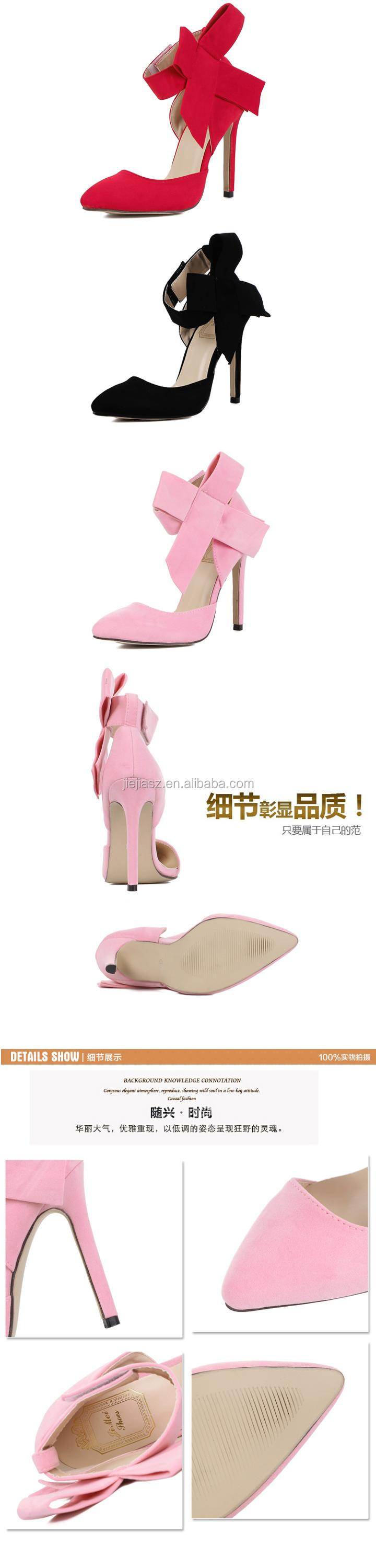New design ladies suede shoes rosette ornament hollow out high heel shoes