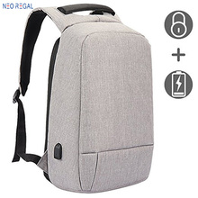 Anti Theft 17 inch Laptop Bag, Waterproof Portable Charging Backpack