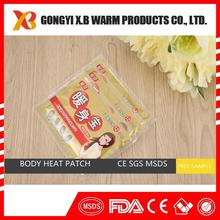 2017 new hot products wholesale menstrual body warmer heat pack self-heating patch