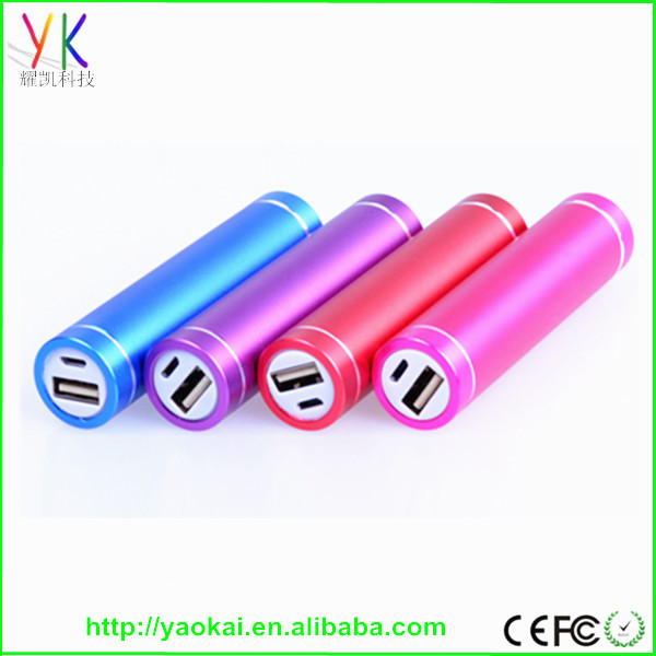 2016 best selling shenzhen factory and good price mobile power bank 3000mAh