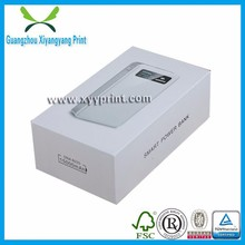 Electronic product custom made printing logo power bank packaging box for Samsung