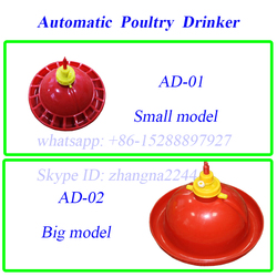 factory price automatic poultry/chicken/birds bell drinker for sale