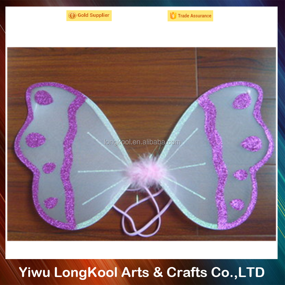 High quality wholesale masquerade carnival fairy wings