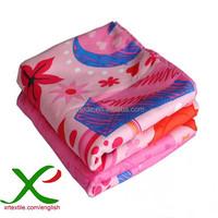 Quick Drying Printed Microfiber Suede Beach Towel