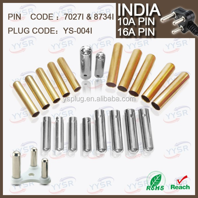 7027I 8734I 10amp 16amp soldering type India plug schuko pin (7.06mm 8.7mm brass switches part holder pin)