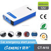 Powerful Rechargeable Car Battery Emergancy Car Jump Starter CT-N10 8800MAH