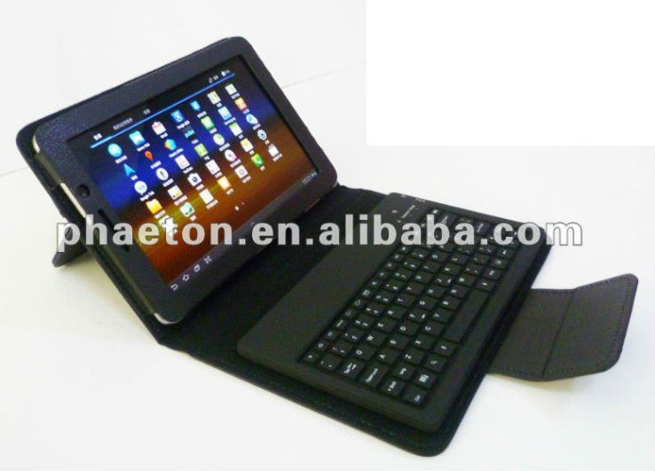 New arrival Leather silicon bluetooth keyboard case for samsung galaxy tab 7 inch