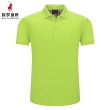 wholesale cheap T/C short sleeve casual wear polo t shirt