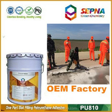 One Component Fast Surface Tack Free Polyurethane Glue Adhesive Pu Sealant For Bonding/sealing road