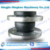 ANSI150 DN100 NBR L=130mm/152mm flange connection flexible rubber joint with B3.1 certificate
