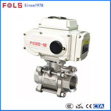 water oil and gas shut off mini motorized control valves