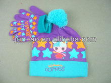 promotional BABY pom pom knitted hat red cute hat