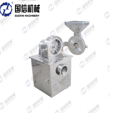 GuoXin Energy Saving Fruit Grinding Machine/Peanuts Grinder Machine