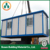 portable EPS prefabricated metal container ready made house