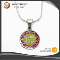 Gold Name Stainless Steel Necklace Chain Designs 2016