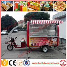 Fashiable and easy hold mobile coffee bike/ mobile food cart / motorcycle food cart