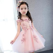 Pictures for Children Gown Girls Latest Dress Showlands Boat Neck Lace Embroidered Party Kids Designs Frocks