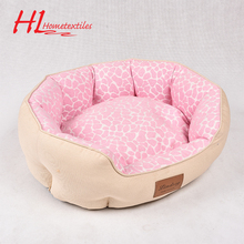 2017 China Hot Novelty New Product Luxury Pet Dog Beds Pink