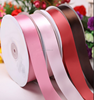 Factory Wholesale Top Quality 100% Polyester Christmas Ribbon Cheap Satin Ribbon for Christmas Gift Box Packaging Decorative