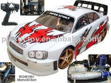 1:7 Hobby Nitro Gas 4WD Car RCH61951