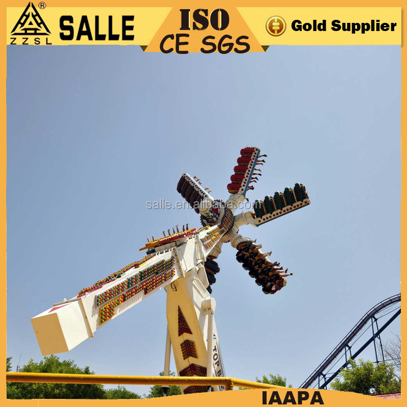 magic speed windmill rides thrill amusement ride top scan ride for sale