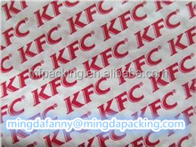 KFC manufacturer!best sale food wrapping pe coated paper with high quality
