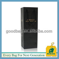high quality black brown paper wine shopping bags for sale