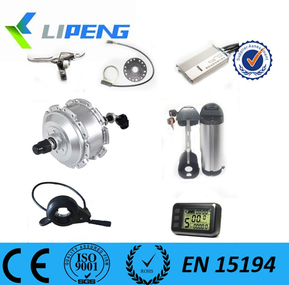 "EN 15194 approval! China Rear wheel electric bicycle conversion kit/26"" electric bike kit"