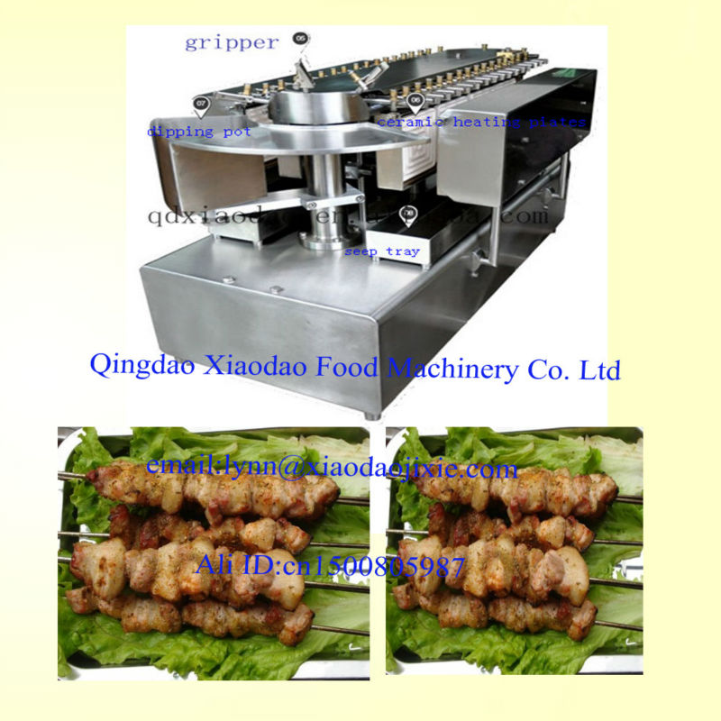 Automatic Rotary Yakitori Grill Machine / electric chicken grill machine / shish kebab grill