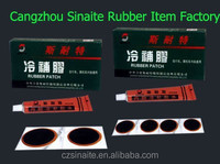 Tube repair rubber patches/tire cold patch/bicycle &car &motorcycle tire repair patch