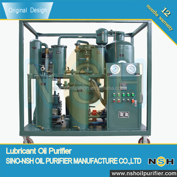 LV series lubrication oil purifier, greatly extending lifetime of machinery which has lubrication system