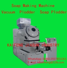 Vacuum Duplex Soap Plodder for Bar Soap Production, Toilet Laundry Soap Extruder /Plodder, Soap Making Machine