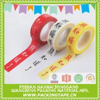 self adhesive fiberglass drywall joint mesh tape