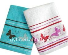 2015 hot wholesale jacquard butterfly weaving machine towel