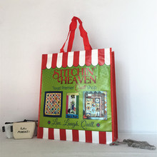 Colorful design eco-friendly laminated non woven shopping bag