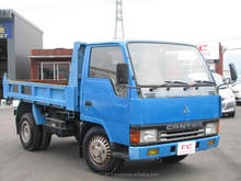Mitsubishi used canter dump truck 2 ton from Japan used car