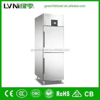 LVNI ASB-500Ldouble door vertical freezer commercial kitchen tall fridge