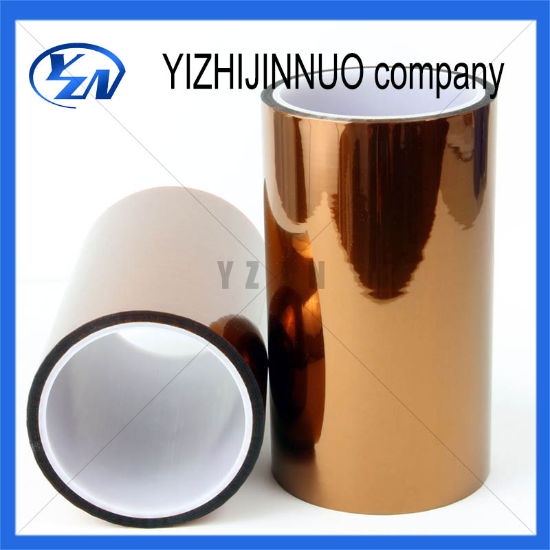 copper-clad polyimide composite film (HF, FHF) (Polyimide-fluorine-46)