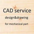 CAD drawing design service