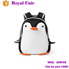 Neoprene kids animal backpack zoo pack kids backpack