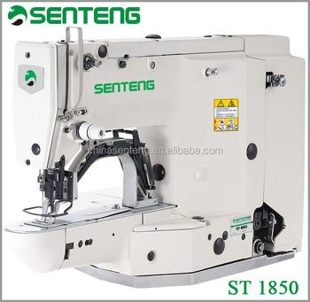 st machine price