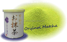 Healthy and Delicious organic matcha private label matcha at reasonable prices , OEM available