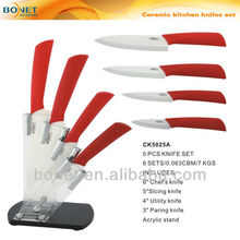 KCK0011 FDA&LFGB 4pcs Red Handle Ceramic Knife Set