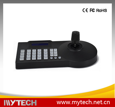RS485 control LCD display ptz keyboard controller