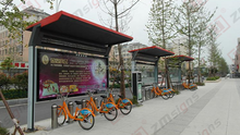 ZMsigns Public City Utility Bicycle Bike Rental System