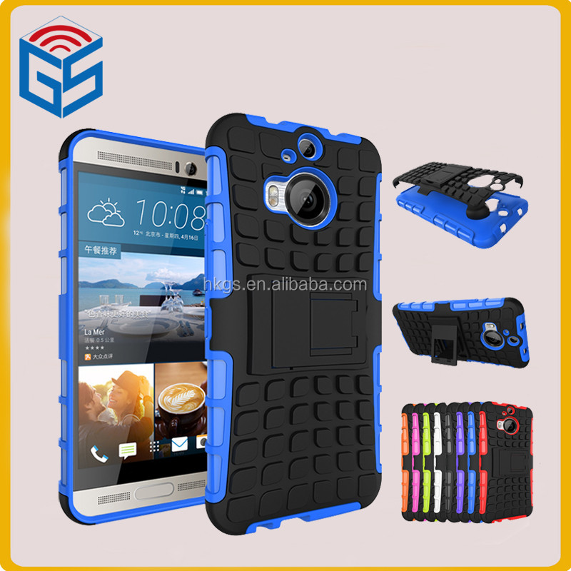 Shockproof TPU+PC Hybrid Matte Hard Stand Cover Case For HTC One M9 Plus M9+