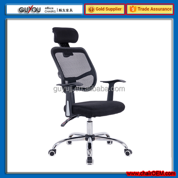 New style plastic back mesh office chair buy mesh chair for New style chair